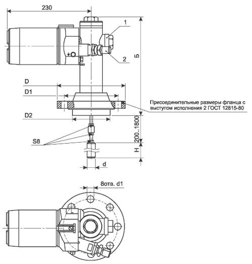 Размеры буйкового уровнемера Сапфир-22МП-ДУ